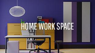 startseitenthema homeworkspace